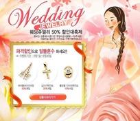 韩国现代时尚女星珠宝宣传网页psd