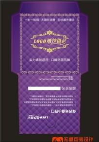 高贵紫色婚纱照光盘封套