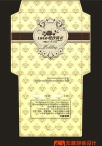 炫丽米色婚纱摄影光盘封套