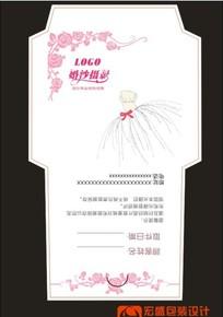 时尚粉色婚纱影楼光盘封套