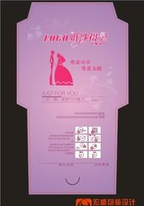 时尚紫粉婚纱影楼光盘封套