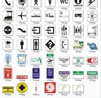 公共土语图标设计