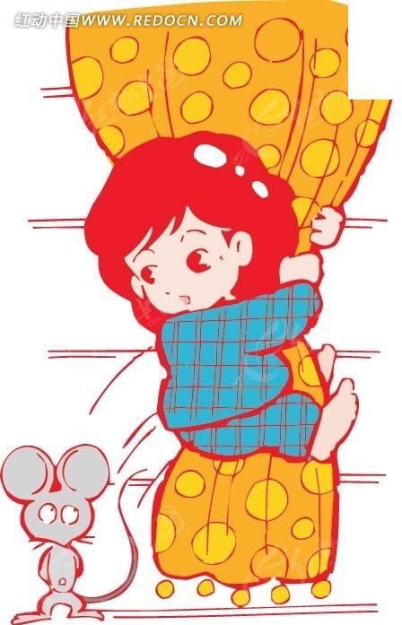 抱着窗帘的女孩卡通画