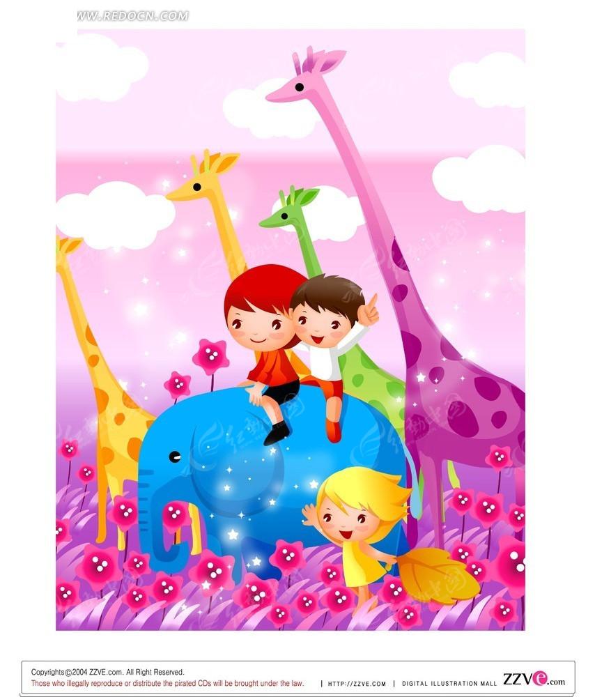 长颈鹿和骑大象的儿童卡通画