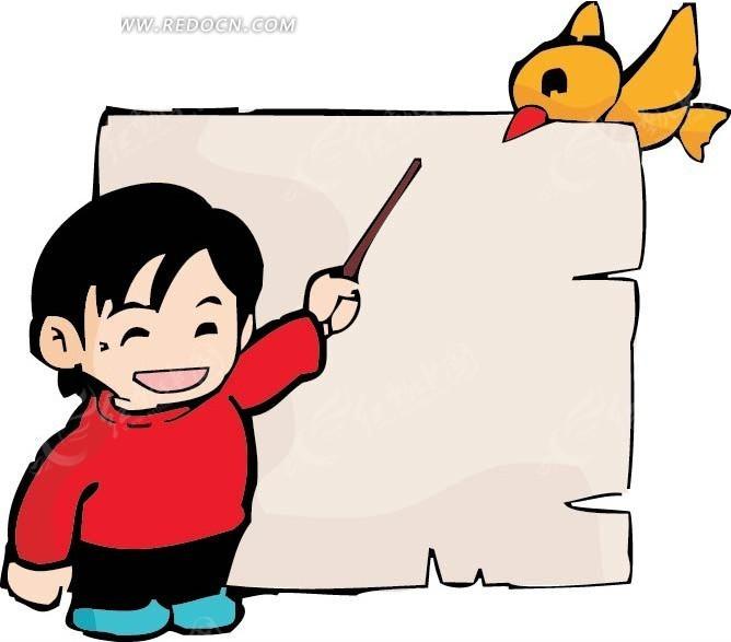 教书的男孩卡通画