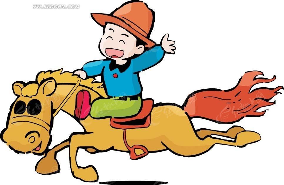 笑着骑马的男孩卡通画