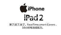 蘋果logo