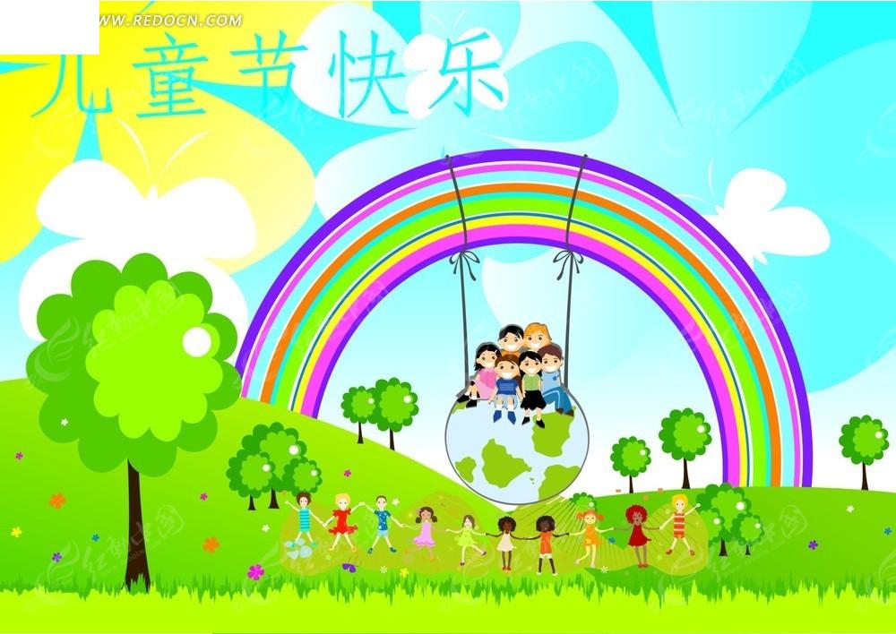 幼儿园六一儿童节背景