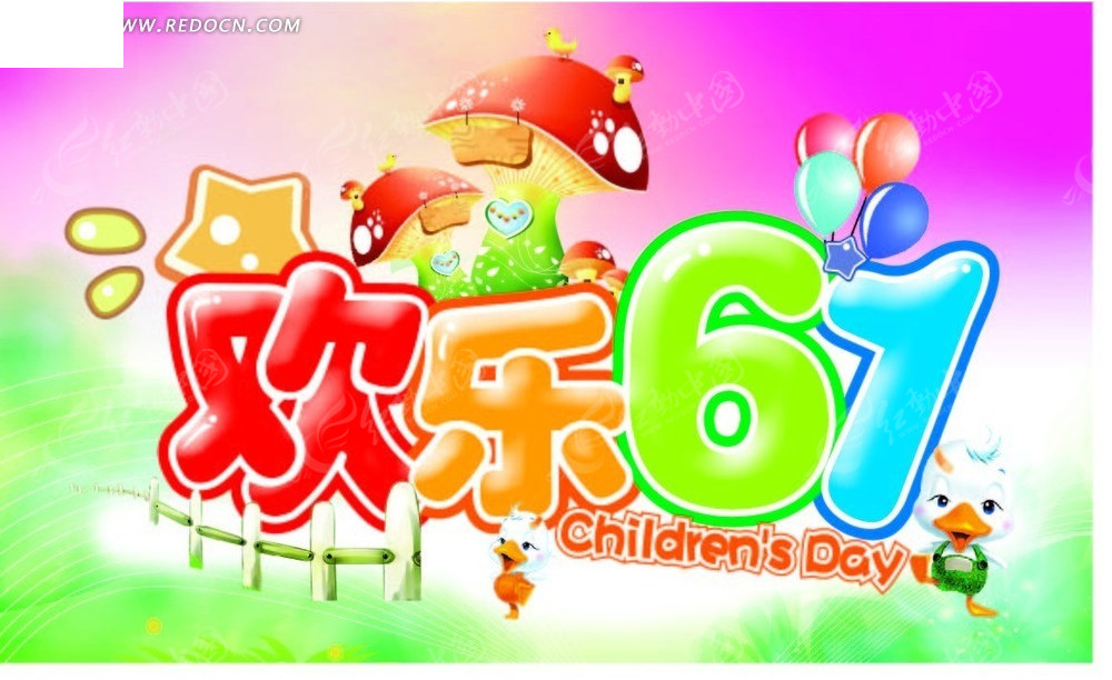1卡通背景素材矢量图_儿童节