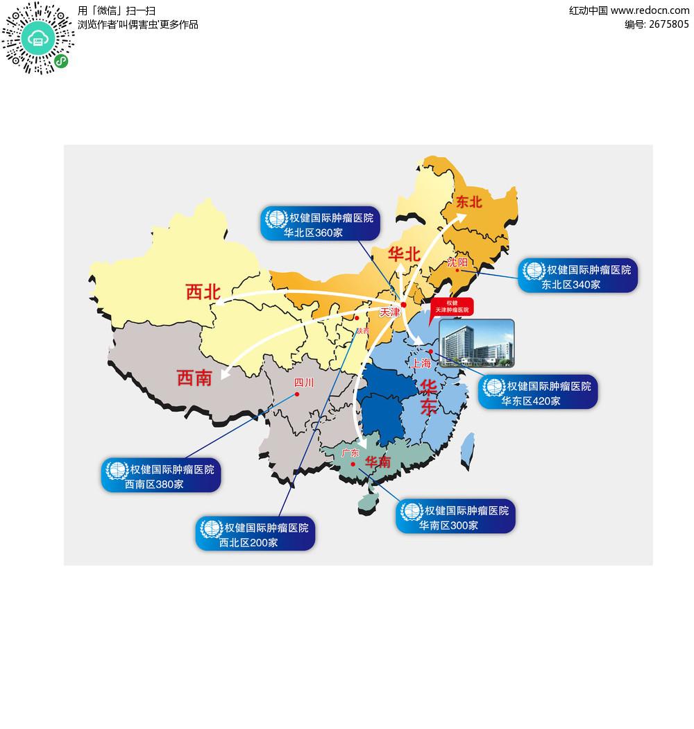 南海诸岛地图 中国400万政区版地图 中国地图 政区版地图 矢量地图