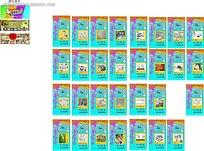 幼儿园展板海报设计