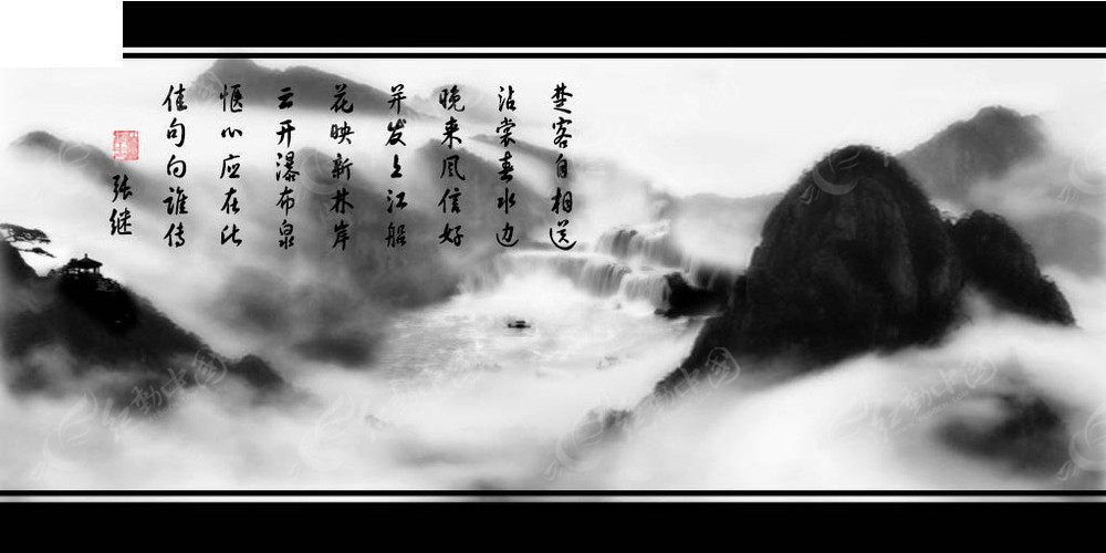 云山 云海 诗意 水墨 手绘 山脉 山峰 风景 国画 书画 psd素材 psd