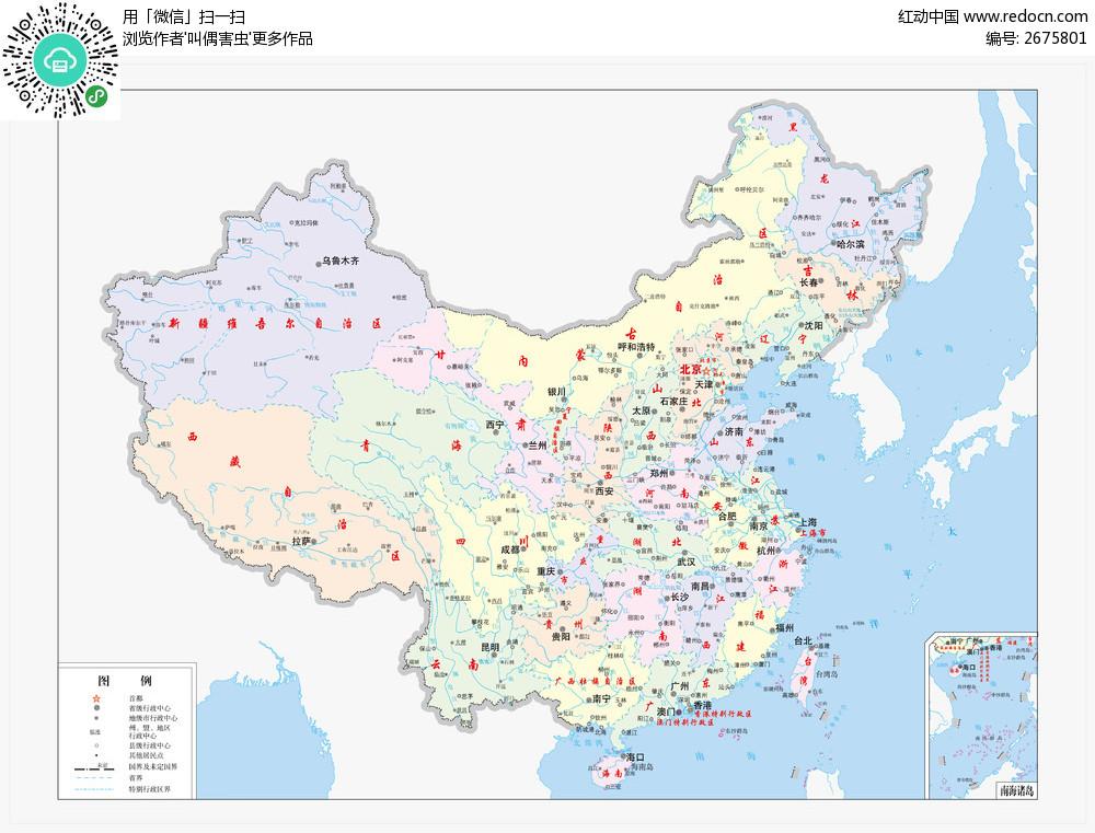 中国地图(高清晰,矢量图15幅)