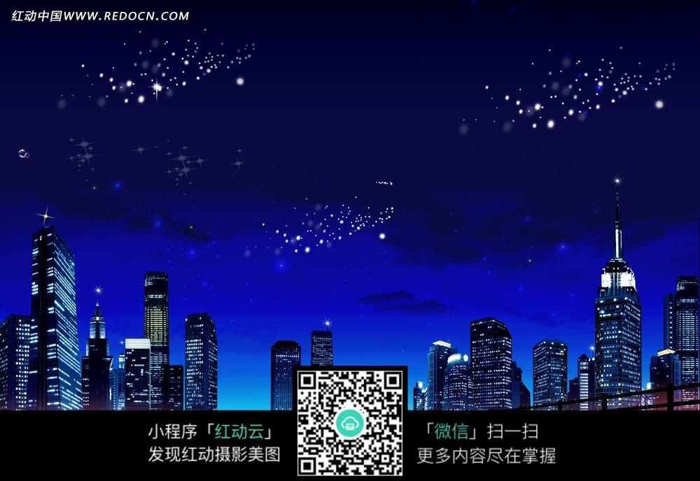 城市星空夜景