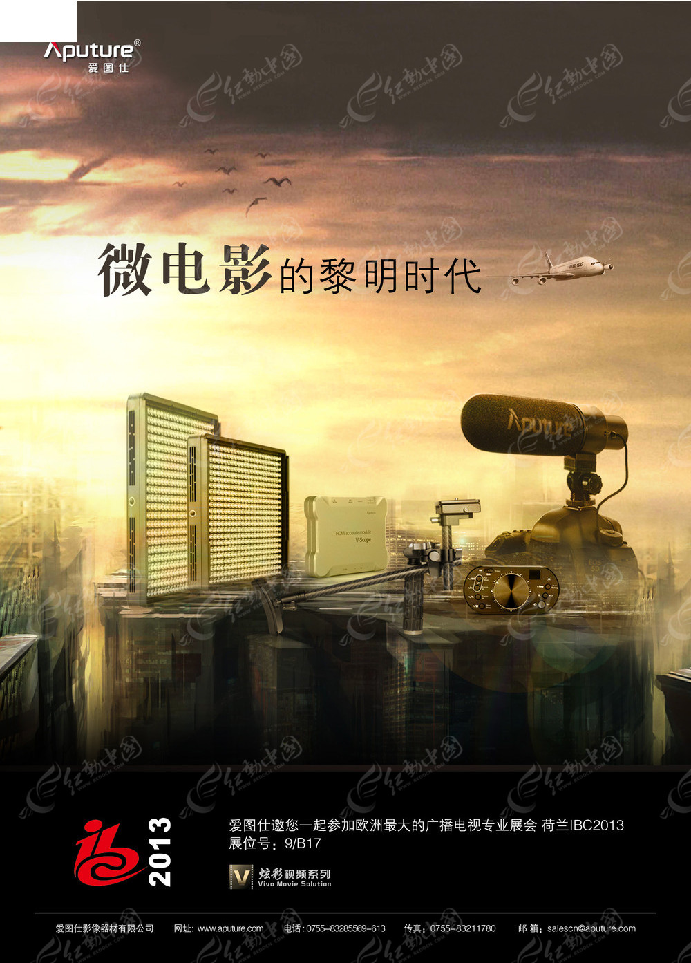 黎明2微电影宣传海报免费下载