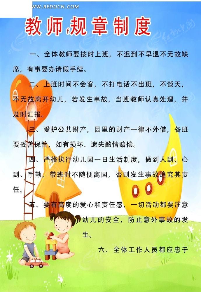 儿童影楼管理制度