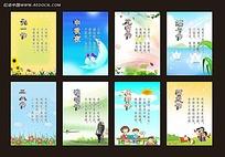 中国传统节日展板素材