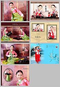 韩式古典儿童摄影模版
