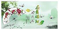 中国风端午节意境山水素材