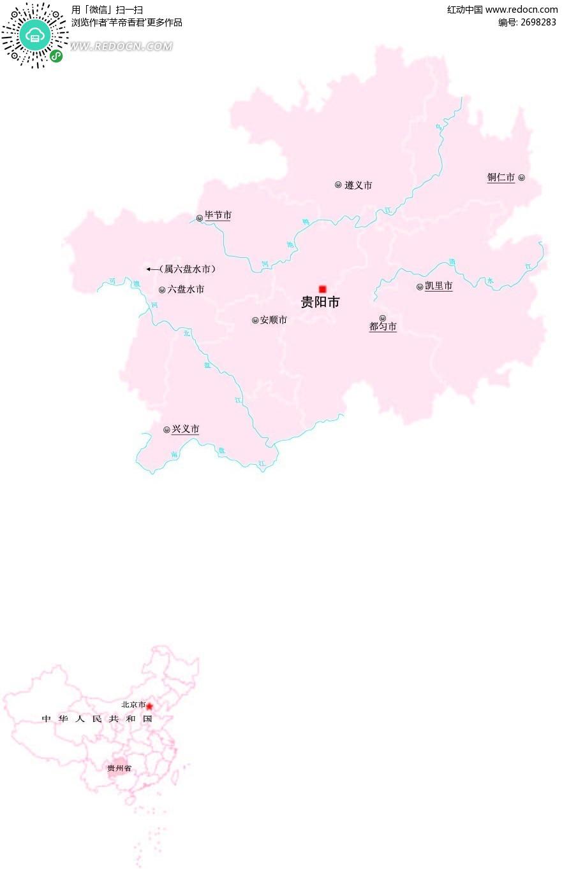 贵州省地图-科技|通讯矢量素材图下载(编号:2698283)