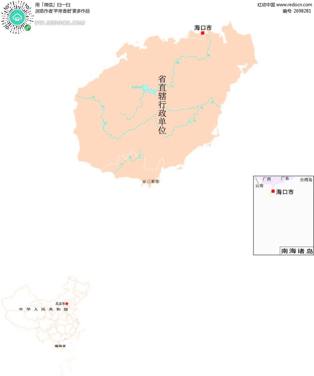 海南省地图矢量图_通讯科技