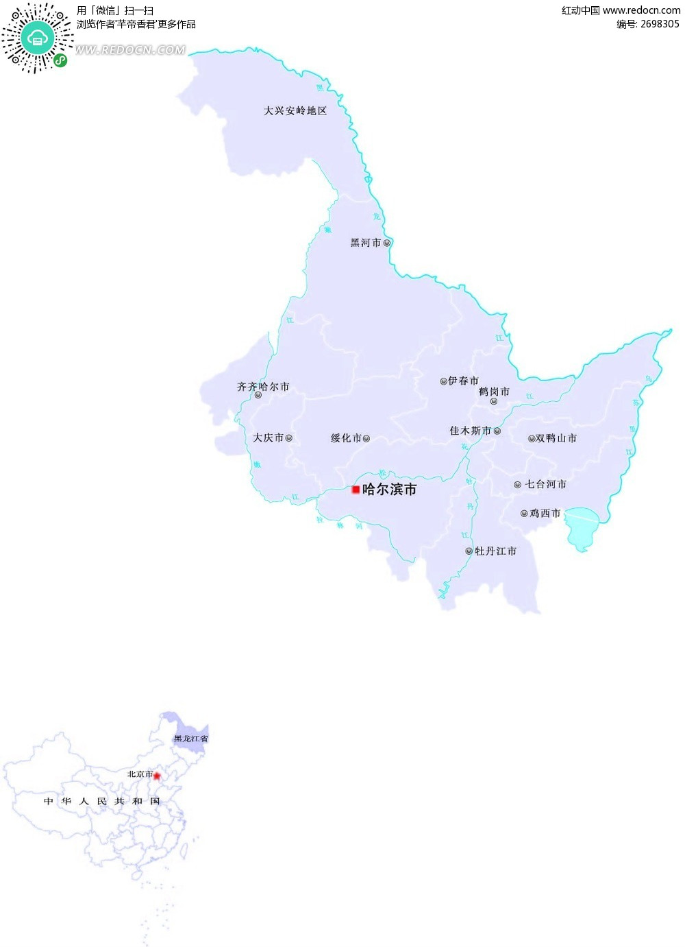 黑龙江地图 黑龙江地图