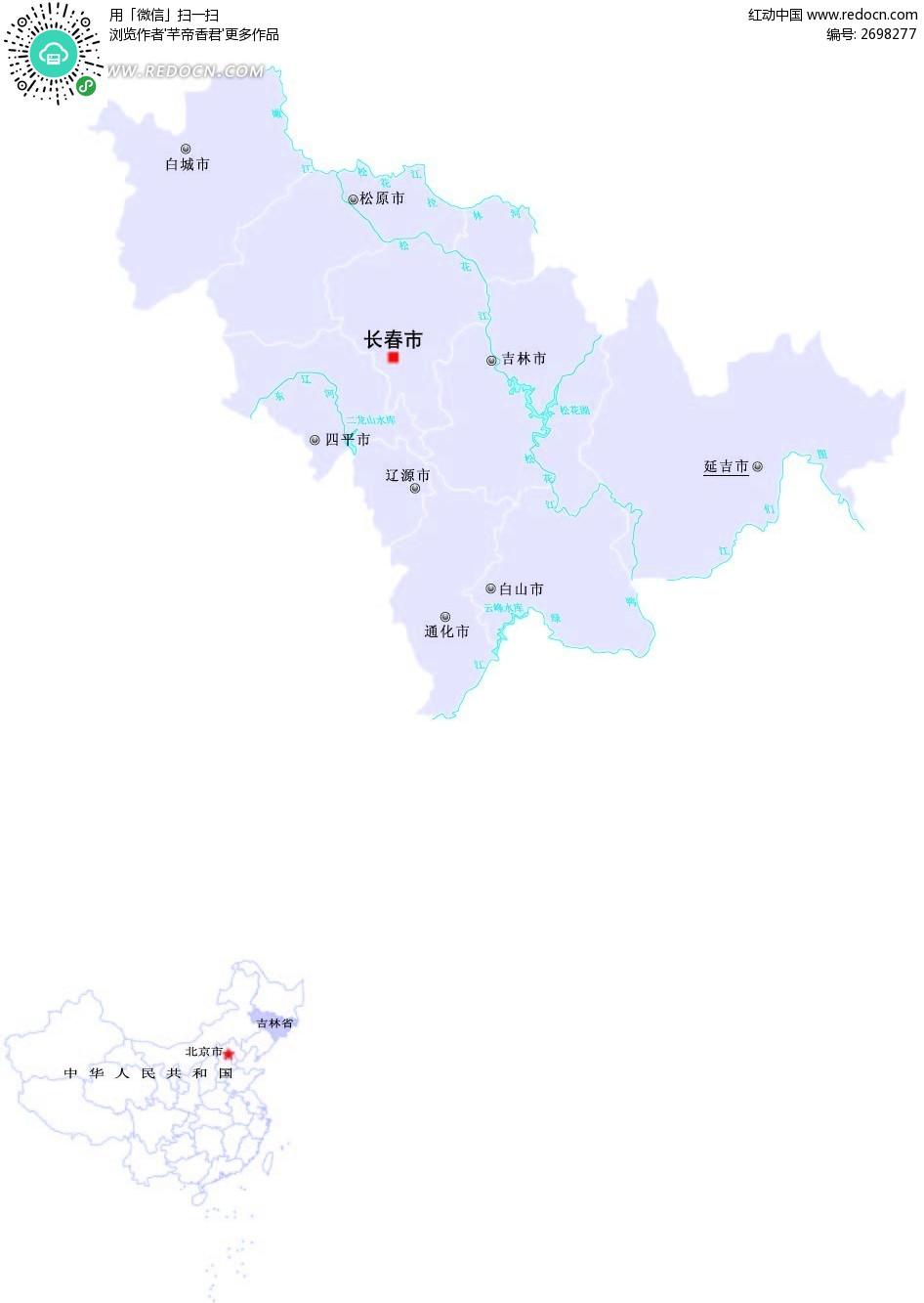 吉林省地图