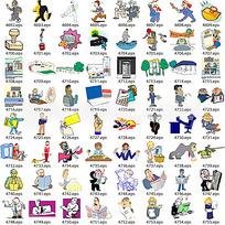 卡通人物素材