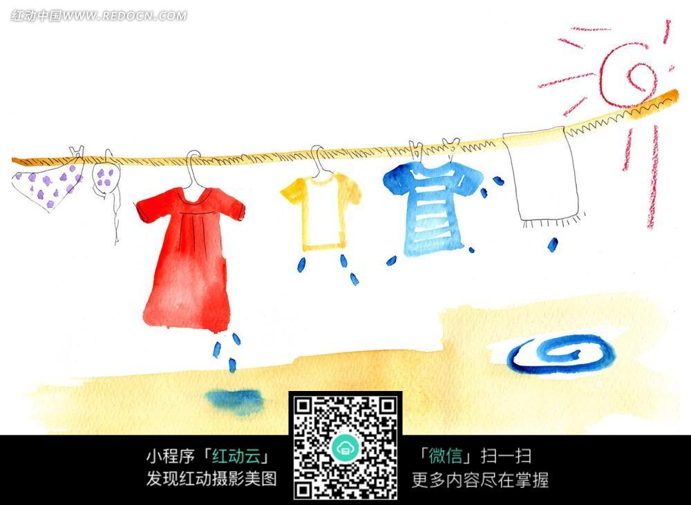 手绘插画 晾衣服 衣服