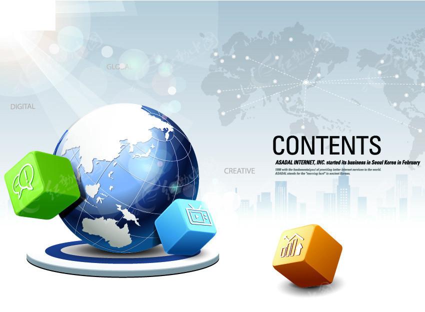 免费素材 矢量素材 广告设计矢量模板 其他模板 创意魔方箭头商务背景