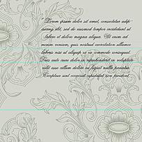 欧式复古信纸