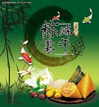 中国风端午节背景设计