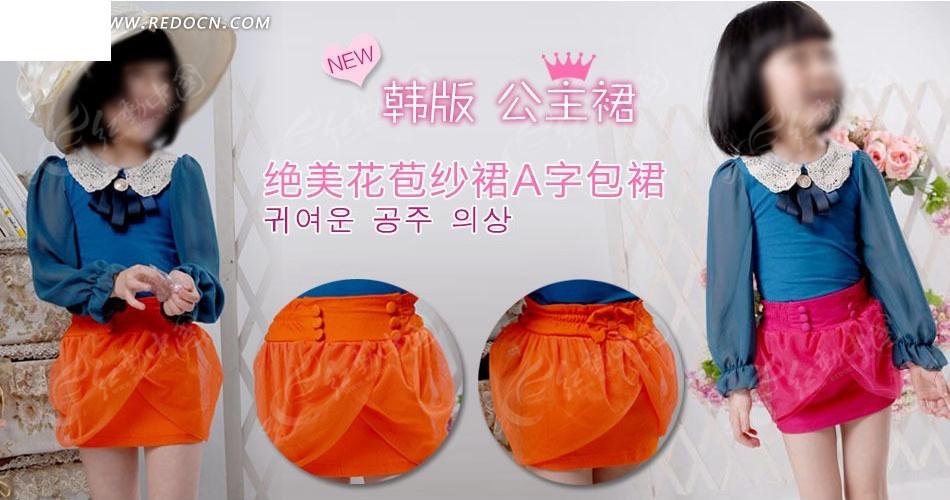 淘宝童装海报设计 时尚 创意 可爱 天真 淘宝网 商城网站 童装 小孩