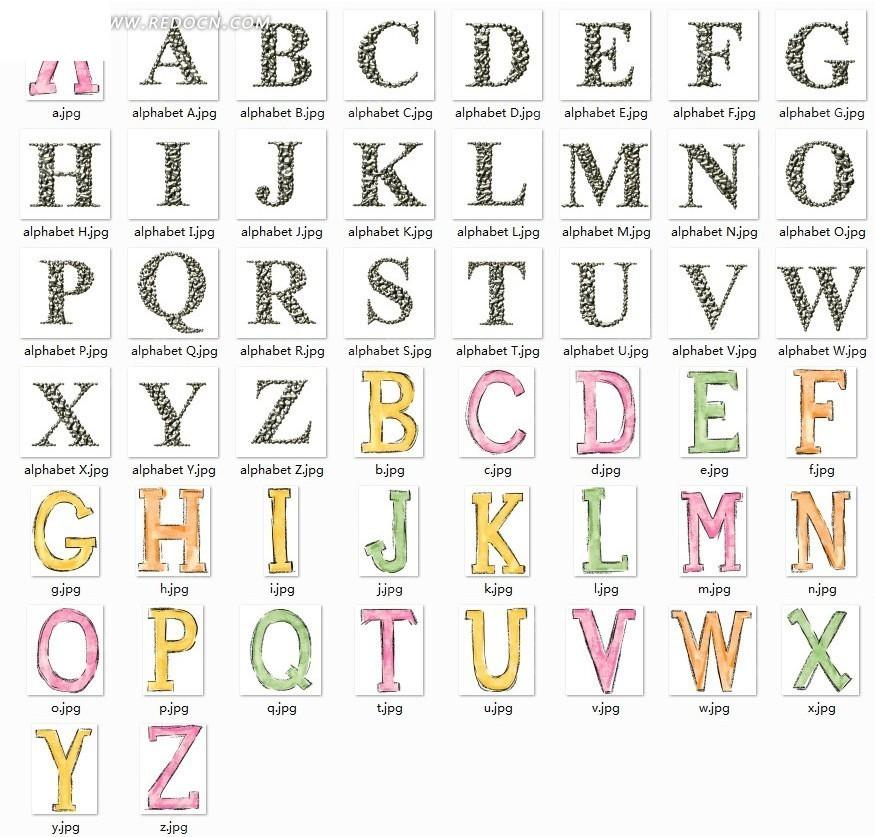 psd字体 中文字体 英文字体设计  请您分享: 素材描述:红动网提供中文