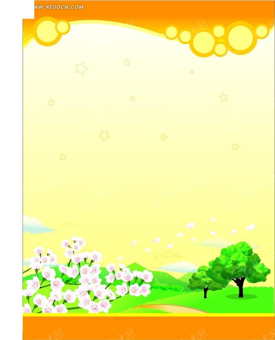 橙色卡通风格海报