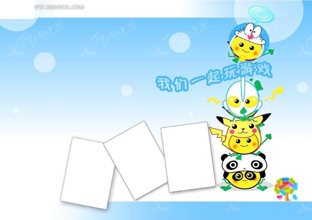 儿童相框背景素材_背景模板