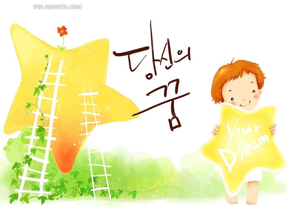韩国卡通男孩_卡通人物