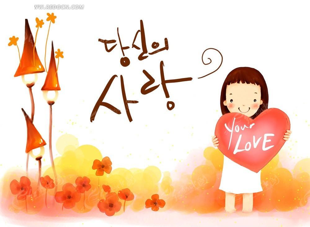 韩国卡通女孩