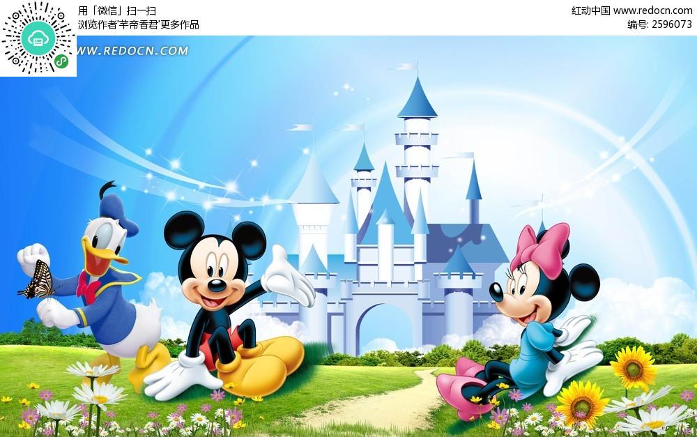 卡通动画城堡psd图片