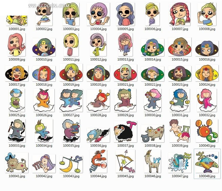 十二星座卡通人物素材