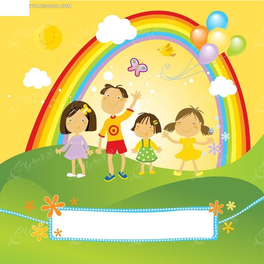 卡通儿童素材背景素材图片