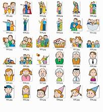 卡通家庭成员形象