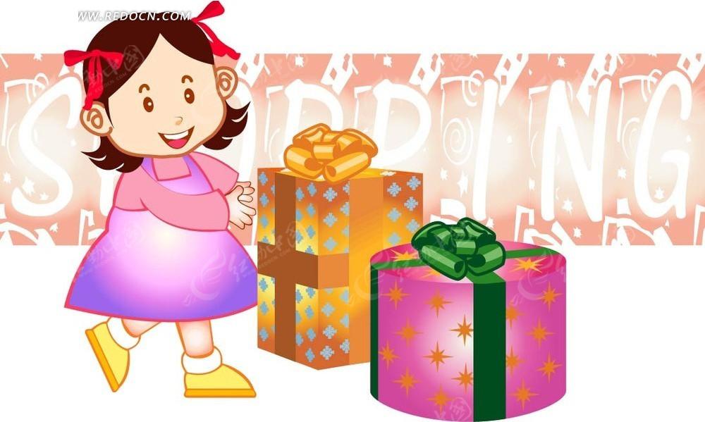 女孩收到礼物卡通素材eps