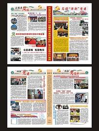 欧美报纸版式设计素材
