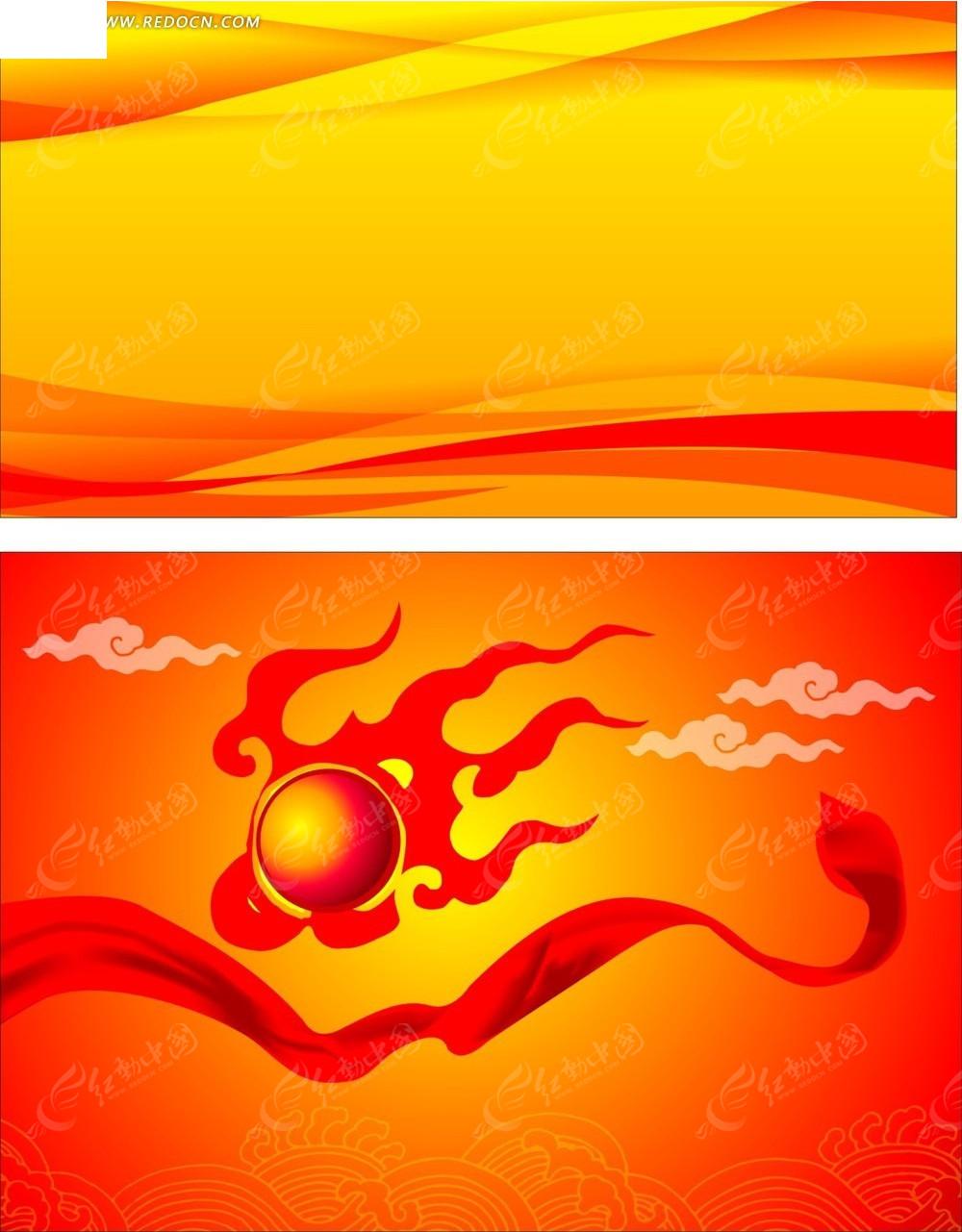 喜庆展板背景  中国风 展板 红绸 云纹  cdr矢量 展板素材  展板模板图片
