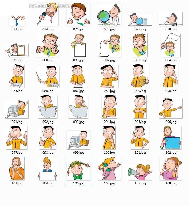 免费素材 矢量素材 矢量人物 卡通形象 卡通职业经理人素材  请您分享