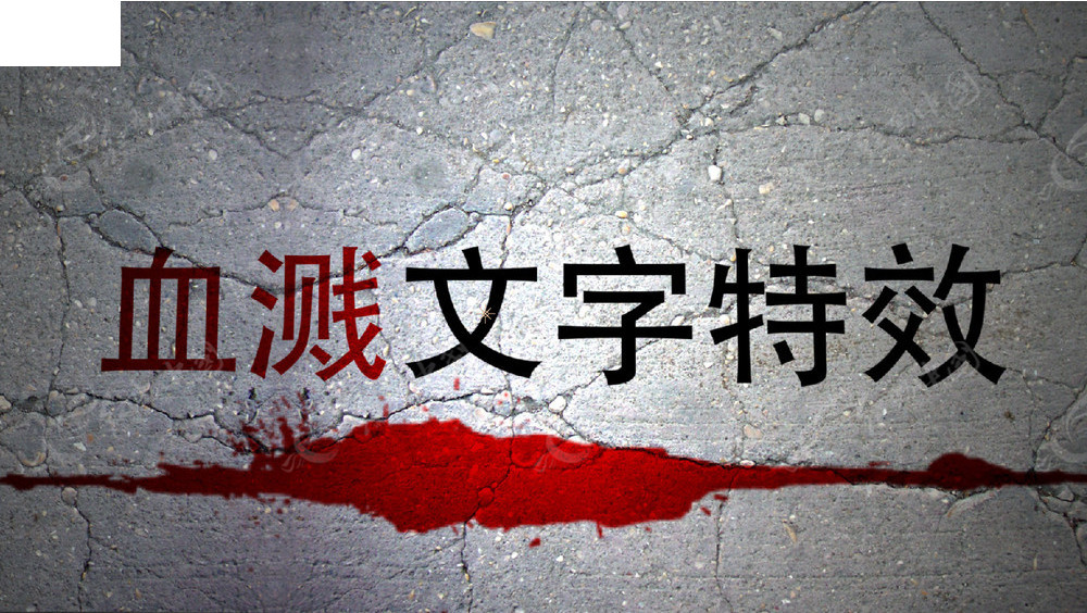 血溅三尺古装战争手绘