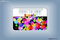 创意花纹动感线条企业名片设计