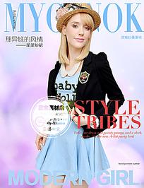 美女杂志模板