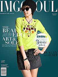 时尚杂志美女模板